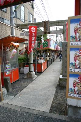伊富久富稲荷神社例大祭 看板
