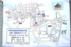 伊富久富稲荷神社例大祭 山車、神輿巡回コース